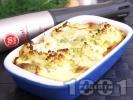 Рецепта Вегетарианска запеканка от карфиол на фурна със заливка от яйца, прясно мляко, масло, горчица и копър на фурна